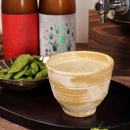 信楽焼 黄彩 焼酎カップ