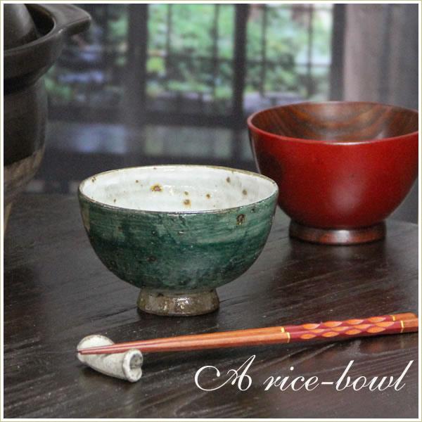 信楽焼き飯碗!松葉めし碗!土のぬくもりあるご飯茶わんです。[w909-05]