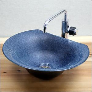 なまこ色半円型手洗い鉢【小型サイズ】信楽焼き手洗器!陶器の手水鉢[tr-2032]