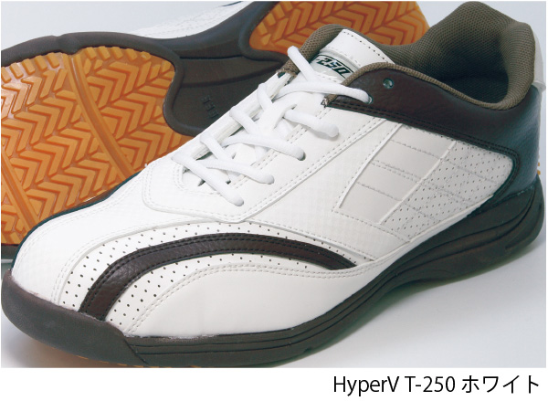 【送料無料】日進ゴム HyperV T-250<br>【メーカー直送品/代引き不可/時間指定不可】