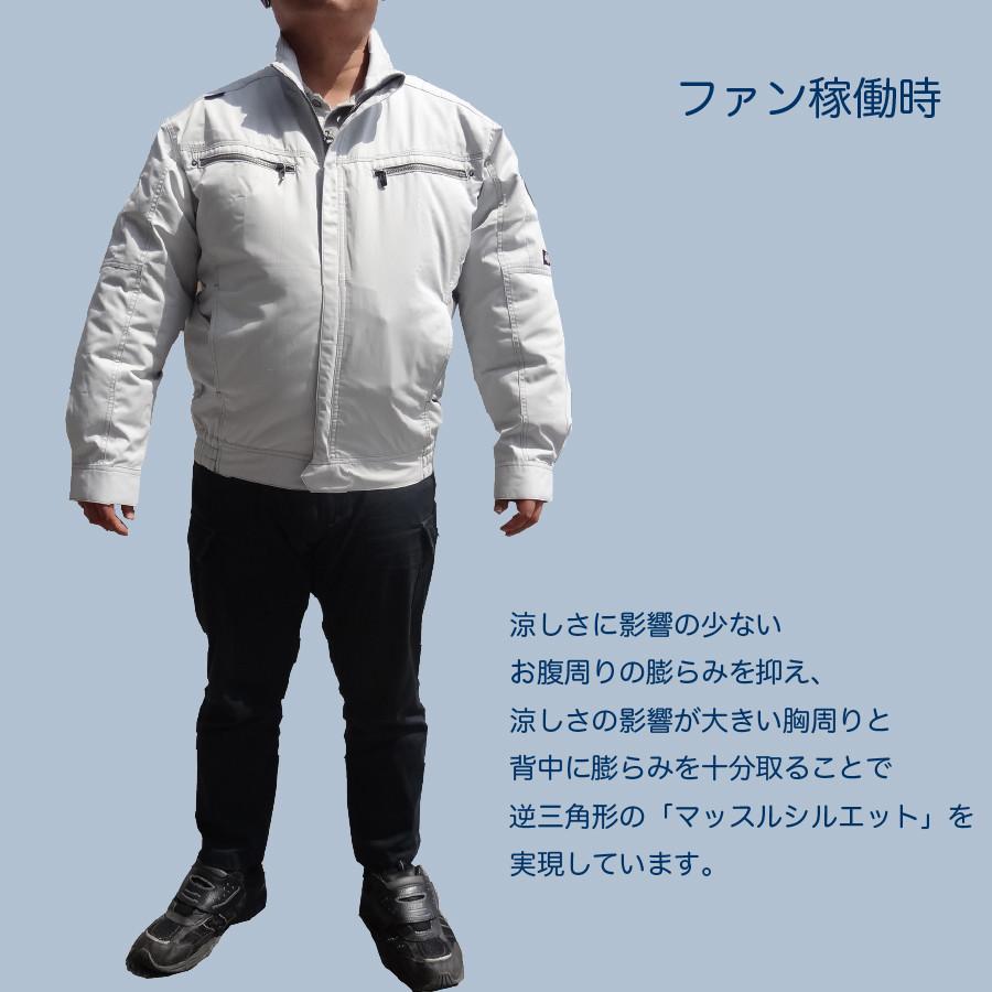 Dickies(ディッキーズ)  空調風神服すぐに使えるフルセット<br>(ジャケット+ファン、バッテリーセット)今ならロゴ入トートバッグ付いてます!