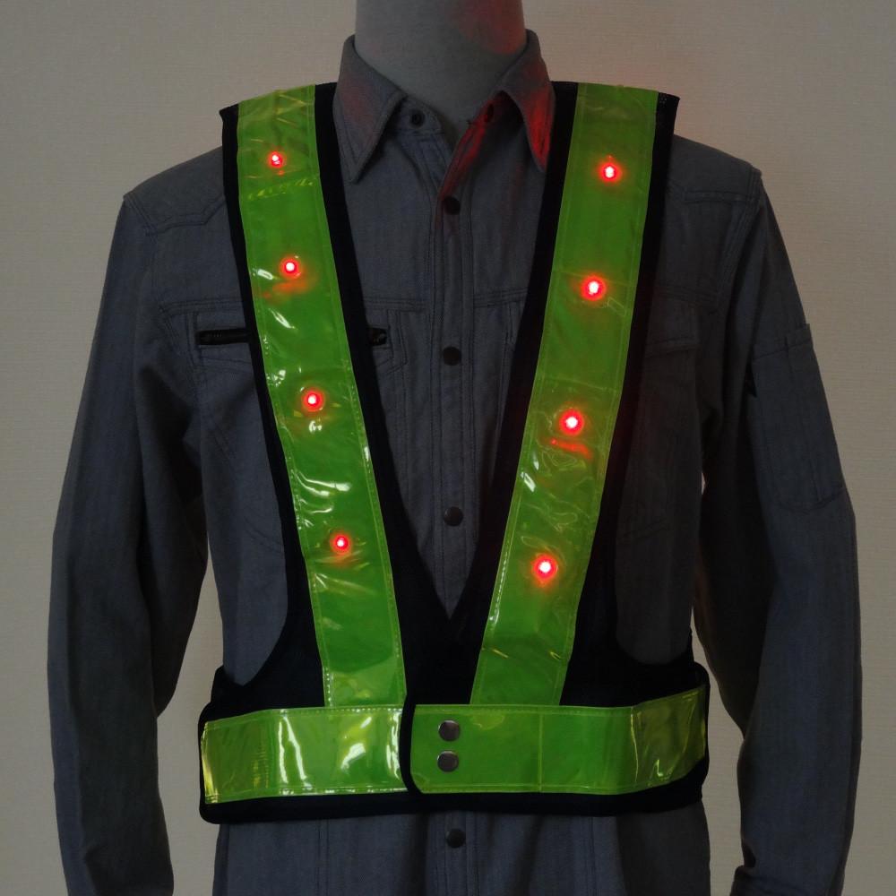 LED 安全ベスト 全3色展開  今なら5枚以上ご購入で名入れプリント代無料