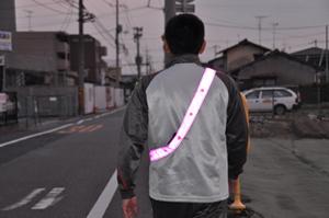 【送料無料】LED反射タスキ『たすけ帯』3個セット