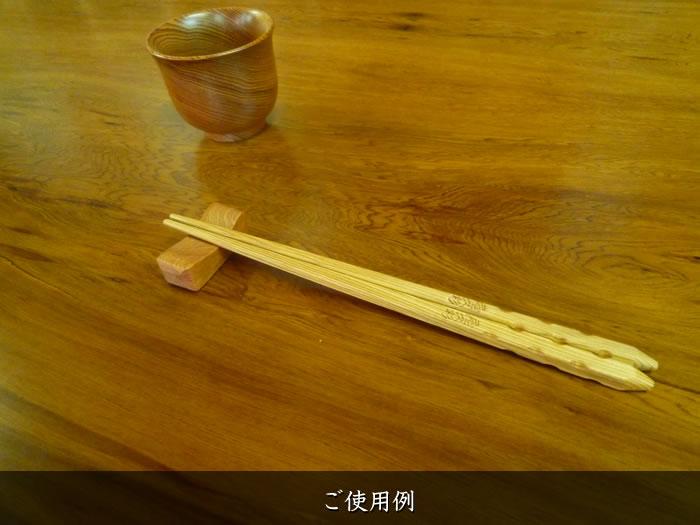 屋久杉ねじり箸(夫婦箸)2本セット