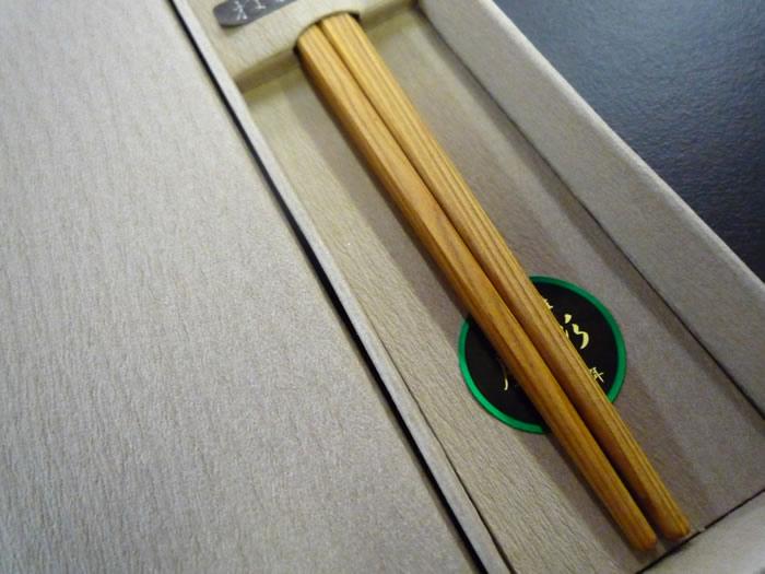 屋久杉ねじり箸