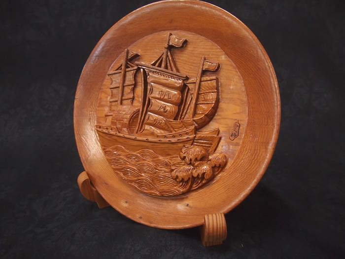 屋久杉宝船彫り丸皿置物096