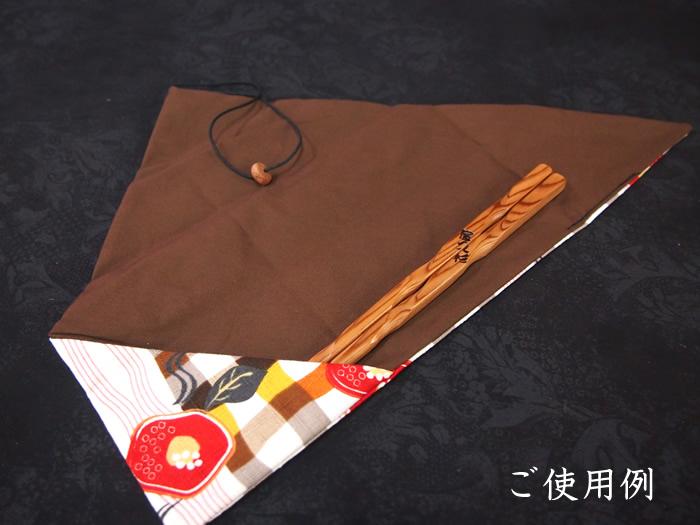屋久杉エコMy箸&箸袋セット433
