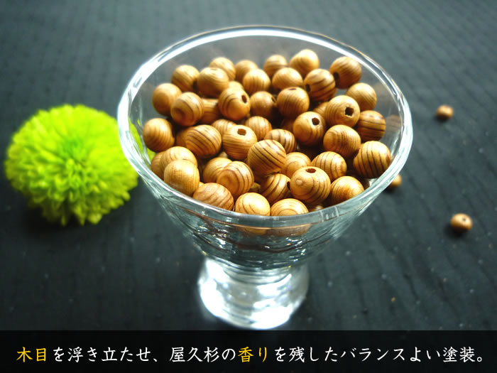 【無塗装】高級屋久杉ビーズ6mm珠