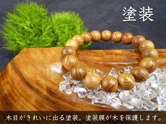 高級屋久杉ブレスレット10mm珠