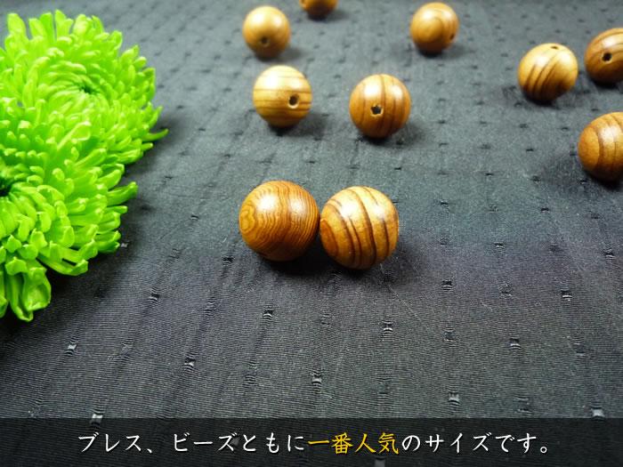 【塗装】高級屋久杉ビーズ10mm珠