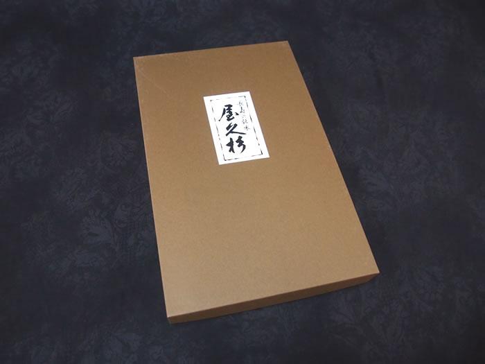 屋久杉お盆(大)