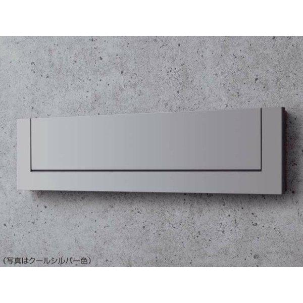 Panasonic  ユニサス 口金MS型 1B-5 (ワンロック錠/取り出し口蓋保持機能) CTBR6520/W2〜B