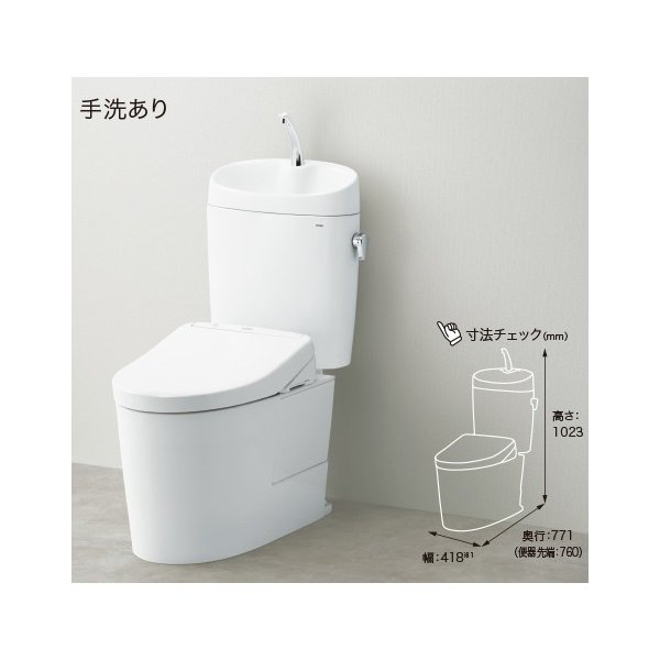 TOTO ピュアレストEX 組み合わせ便器 手洗あり CS400B_SH401BA_TCF4713AKR