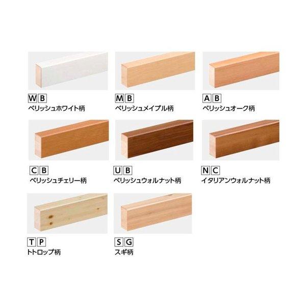 住友林業クレスト  シストS床用造作材 リフォーム框12�用6尺用 BP80/WB06〜SG06
