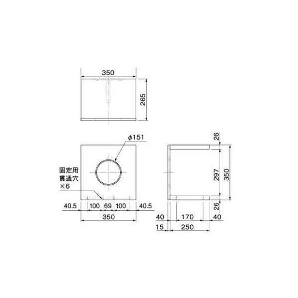 大建工業 ねこボックス 連結用 W350 ME6402-** 【受注生産品】