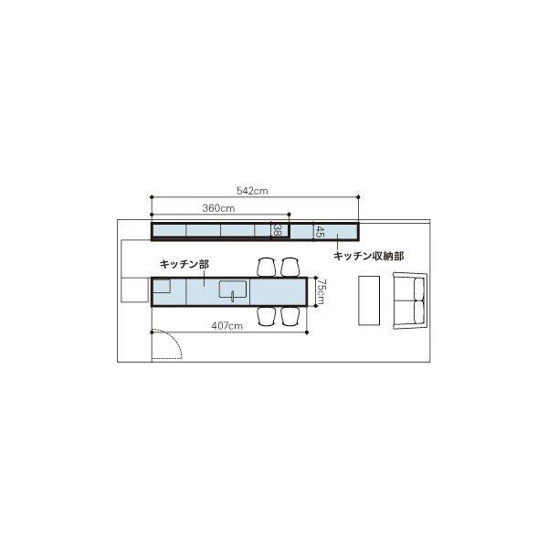 LIXIL リシェルPLAT オープン対面キッチン richelleplat_case2