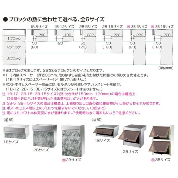 Panasonic  ユニサス 口金EU型 1B-12 (ワンロック錠/取り出し口蓋保持機能+ポスト内LEDライト) XCTBR6531/W2〜N