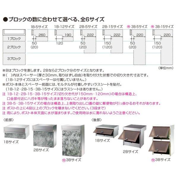Panasonic  ユニサス 口金EU型 2B-5 (ワンロック錠/取り出し口蓋保持機能+ポスト内LEDライト) XCTBR6532/W2〜N