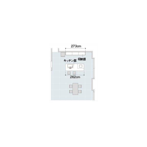 LIXIL アレスタ オープン対面キッチン アイランド型 alesta_plan1