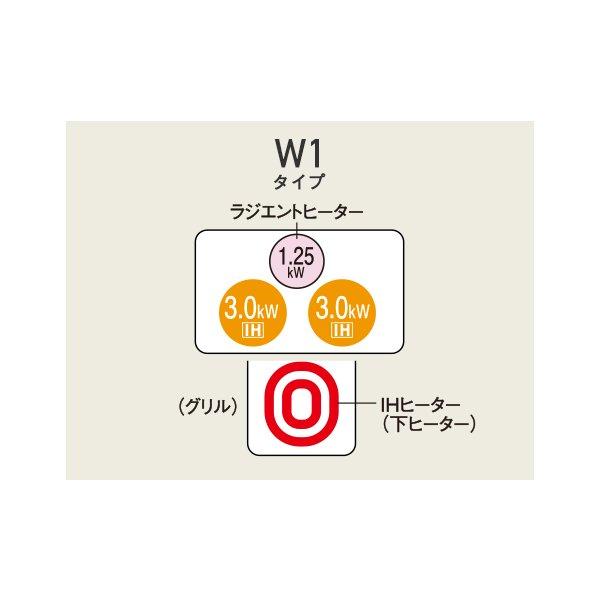 パナソニック IHクッキングヒーター ビルトインタイプ Wシリーズ/2口IH+ラジエント 鉄・ステンレス対応/幅75cm KZ-W173S
