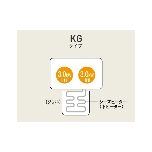 パナソニック IHクッキングヒーター 据置タイプ/2口IH 鉄・ステンレス対応 KZ-D60KG