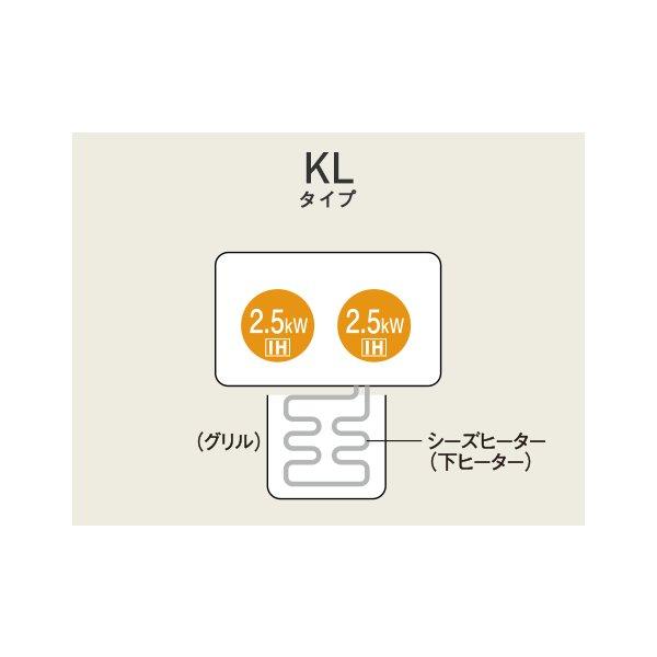 パナソニック IHクッキングヒーター 据置タイプ/2口IH 鉄・ステンレス対応 KZ-KL22C3
