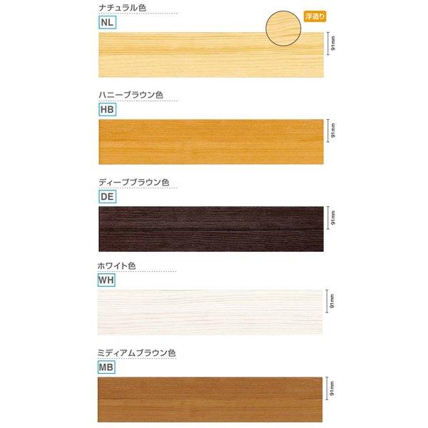 ウッドワン  無垢フローリングピノアース6mm( ナチュラル色/ハニーブラウン色/ディープブラウン色/ホワイト色/ミディアムブラウン色) FG9032-K7-/NL〜MB