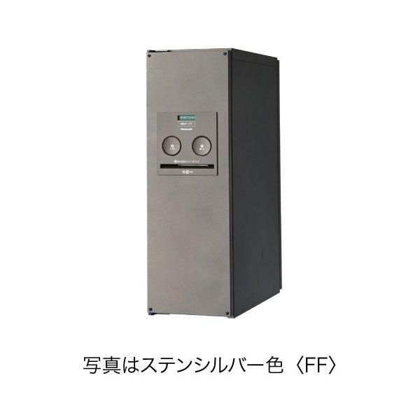 Panasonic  戸建住宅用宅配ポスト コンボ スリムトタイプ(前出し) 右開き CTNR4010R/TB〜MA