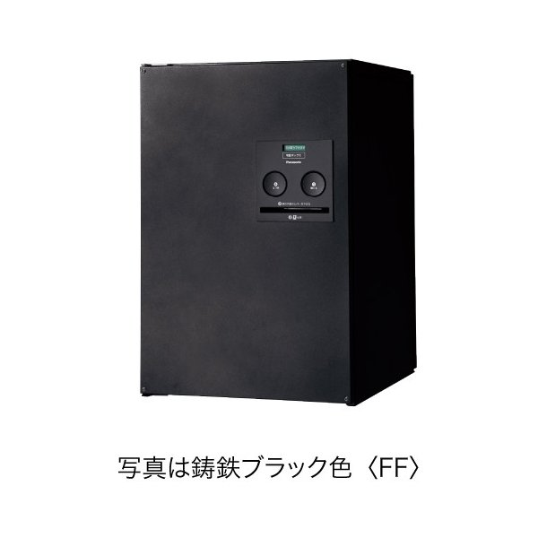 Panasonic  戸建住宅用宅配ポスト コンボ ミドルタイプ(前出し) 左開き CTNR4020L/TB〜MA