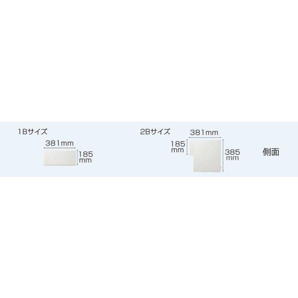Panasonic  ユニサス ブロックタイプ 表札スペース・LED照明付(ダイヤル錠/2Bサイズ) CTCR7622/TB〜MA