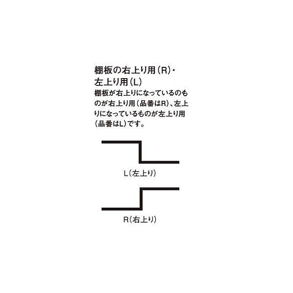 大建工業 ねこステップ 背面パネルなしセット ME6203set 【受注生産品】
