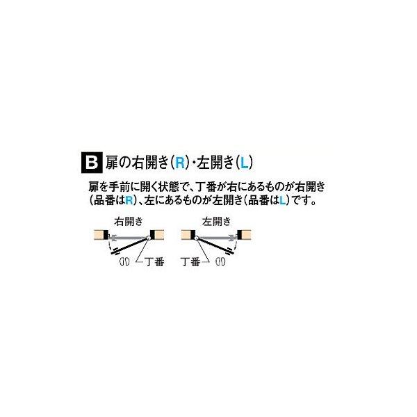 大建工業 ペットドア キズ防止シートタイプ E0デザイン 固定枠 780幅 AAAE0-13**-(R/L)CN7