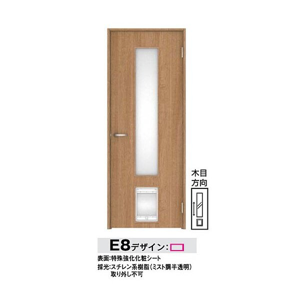 大建工業 ペットドア キズ防止シートタイプ E8デザイン 固定枠 755幅 AAAE8-14**-(R/L)CN7