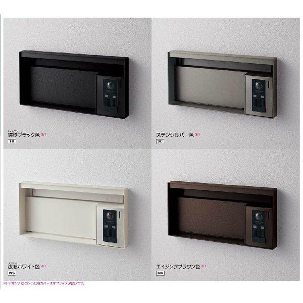 Panasonic  ユニサス ブロックタイプ 表札スペース・LED照明・明るさセンサー付(ダイヤル錠/2Bサイズ) CTCR7623/TB〜MA