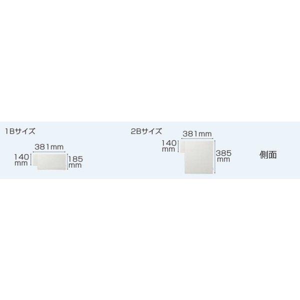 Panasonic  ユニサス ブロックスリムタイプ 表札スペースのみ(ワンロック錠/1Bサイズ) CTBR7711/TB〜MA 【受注生産品】
