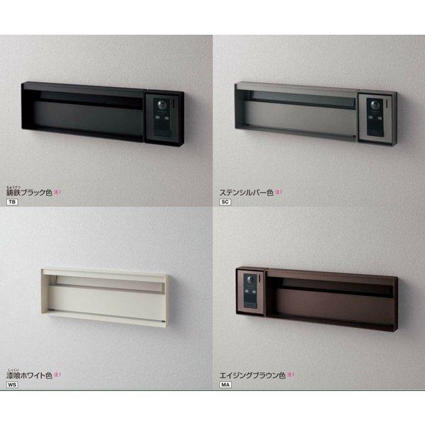 Panasonic  ユニサス ブロックスリムタイプ 表札スペース・LED照明付(ワンロック錠/1Bサイズ) CTBR7712/TB〜MA 【受注生産品】