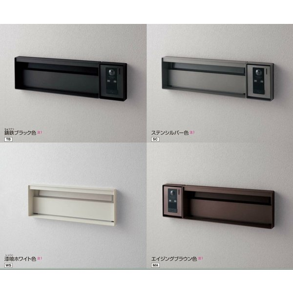 Panasonic  ユニサス ブロックスリムタイプ 表札スペース・LED照明・明るさセンサー付(ダイヤル錠/1Bサイズ) CTCR7713/TB〜MA 【受注生産品】