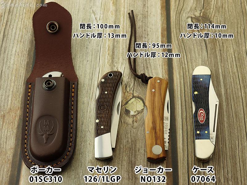 ムエラ F/25 レザーシース25-M フォールディングナイフ用 ポーチ ケース,MUELA Knife