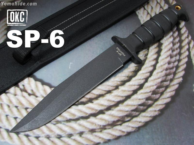 オンタリオ 8682 SP-6 スペック・プラス ファイティング シースナイフ,ONTARIO Fighting Knife