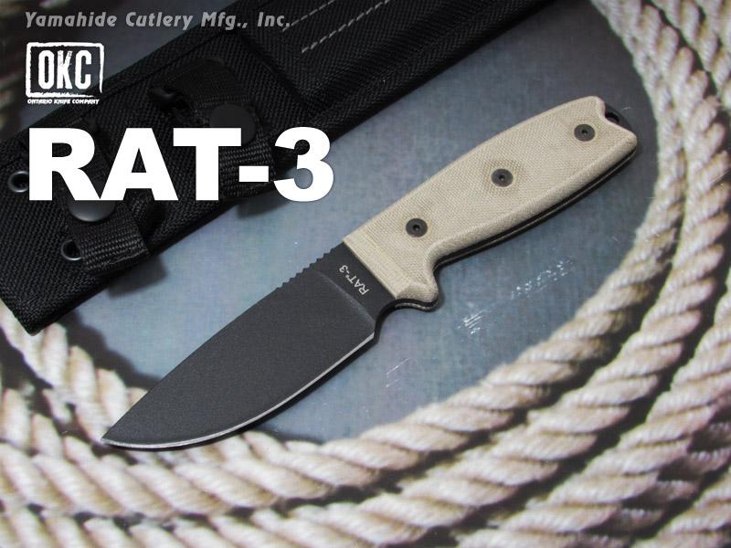 オンタリオ 8665 RAT-3 シースナイフ,ONTARIO Knife