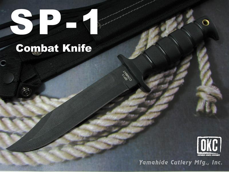 オンタリオ 8679 SP-1 コンバット シースナイフ,ONTARIO
