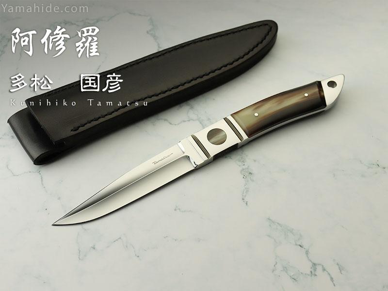 【取寄】多松 国彦 作 阿修羅・インテグラル ATS-34 オランダ水牛 シースナイフ,Kunihiko Tamatsu Custom Knife