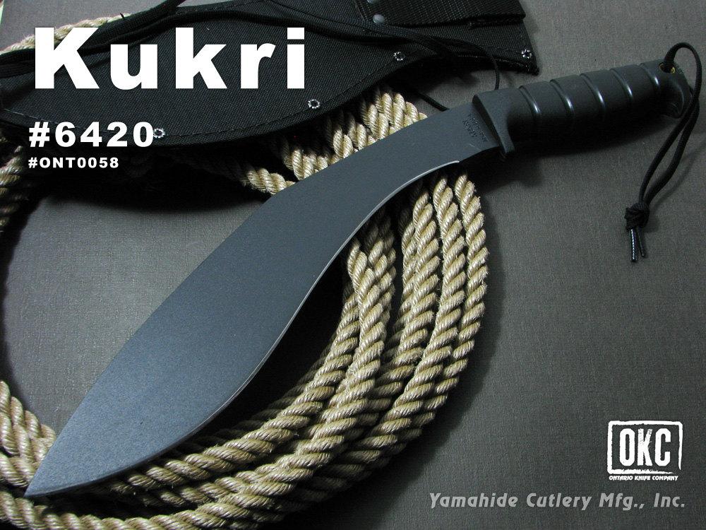 オンタリオ 6420 Kukri Knife ククリ