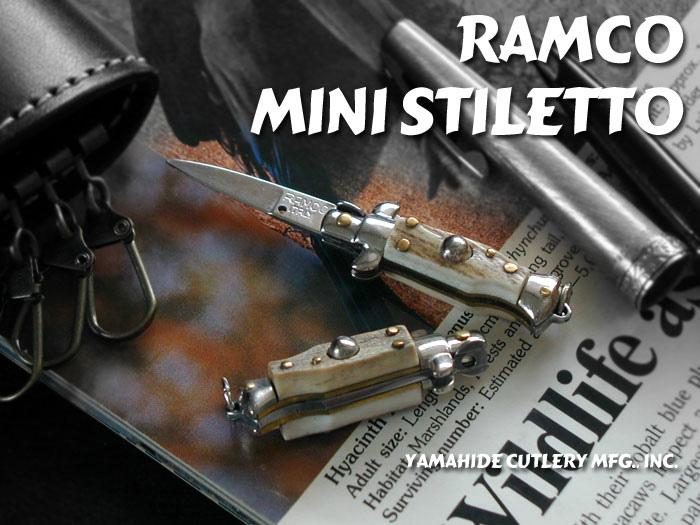 RAMCO/ラムコ ミニ・スチレット
