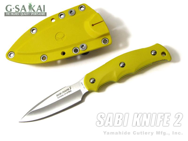Gサカイ 11495 サビ ナイフ2 (サバキ3寸) イエロー/フック無 釣りに!G.Sakai SABI KNIFE2