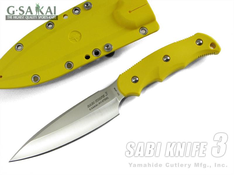 Gサカイ 11499 サビ ナイフ3 イエロー/フック無し 釣りに! G.Sakai SABI KNIFE3