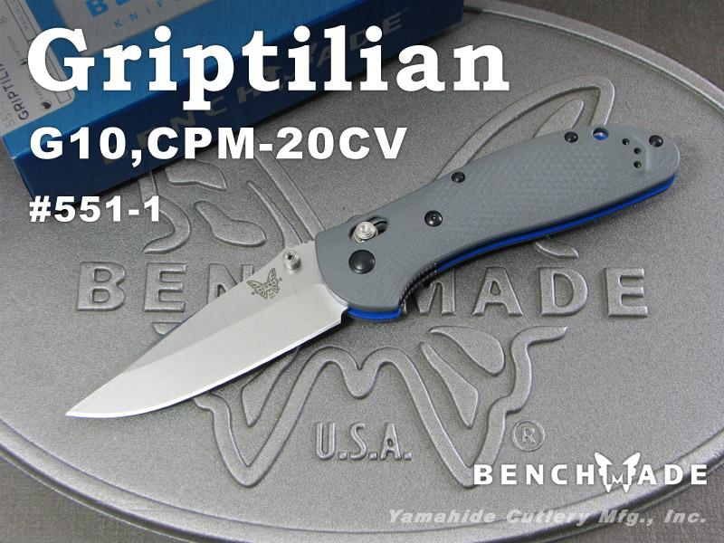 ベンチメイド 551-1 グリップティリアン G10,CPM-20CV ,折り畳みナイフ ,BENCHMADE Griptilian