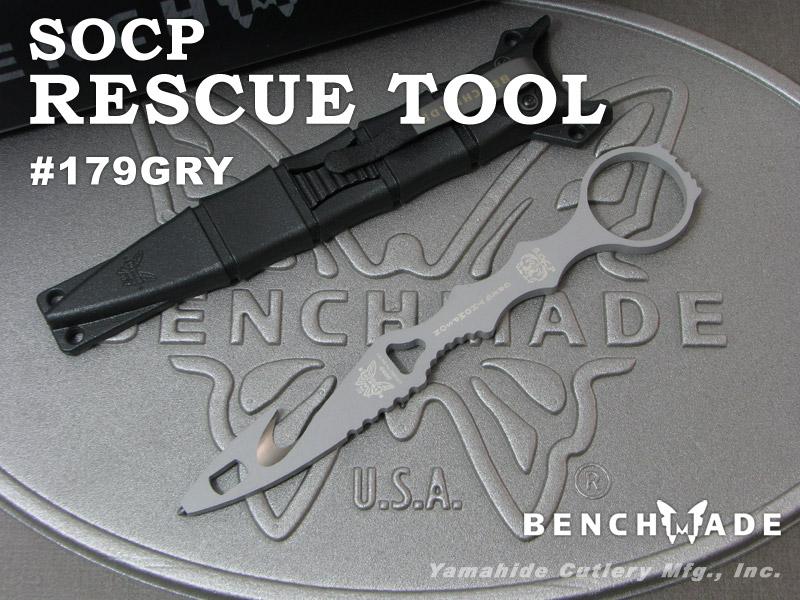 ベンチメイド 179GRY SOCP レスキューツール /グレー ,BENCHMADE