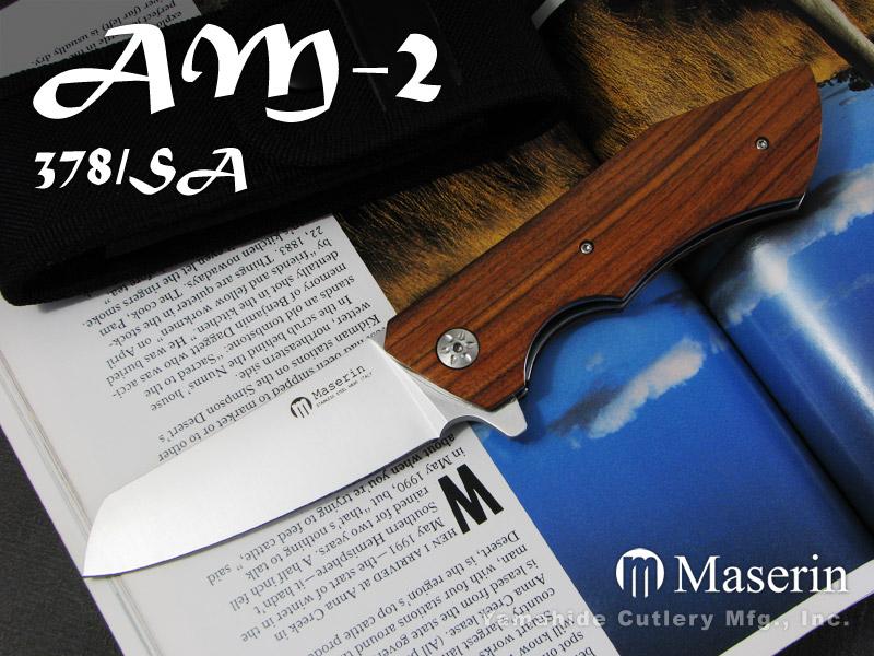 .訳有】 マセリン 378/SA AM-2 /パオサントス,Maserin