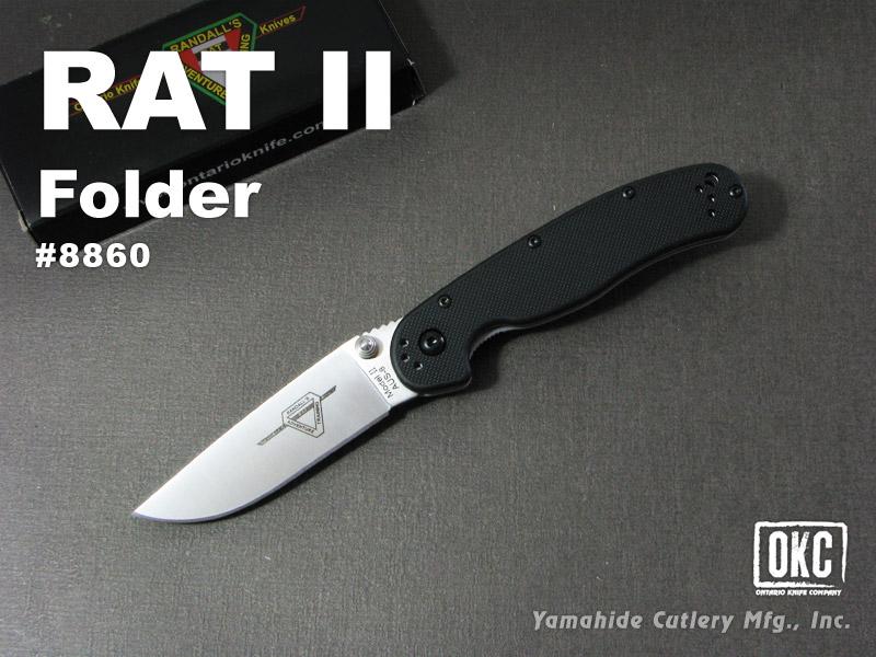 オンタリオ 8860 RAT II SP ラット2(スモール) フォールディングナイフ/ブラックハンドル